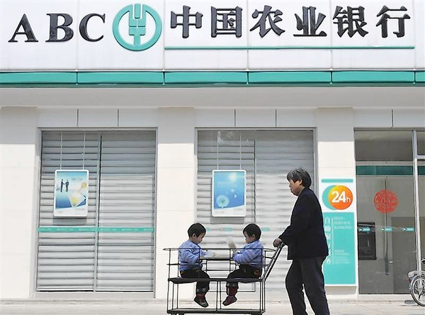 The Tokyo branch of Agricultural Bank of China.